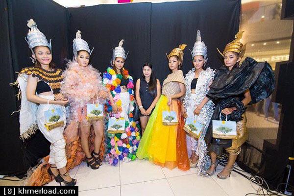 អាថ៌កំបាំង នៅពីក្រោយ Recycled Fashion របស់កូនខ្មែរ! ស្តាប់ហើយទើបដឹងថាមានន័យ និងគោលដៅអស្ចារ្យប៉ុណ្ណា!